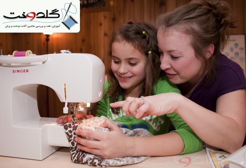 آموزش خیاطی به کودکان و نوجوانان
